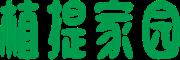 植提家园B2B电子商务信息网